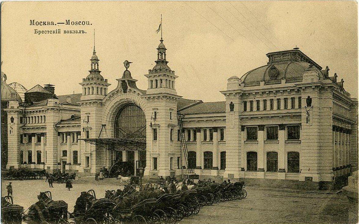 приобрели старые фото брестского вокзала катере три