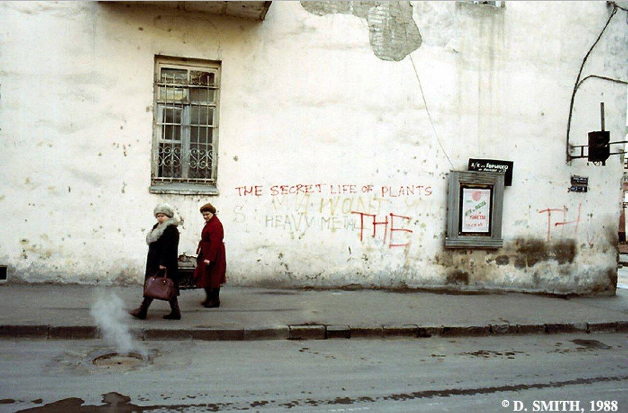 Тбилиси. Уличная сцена