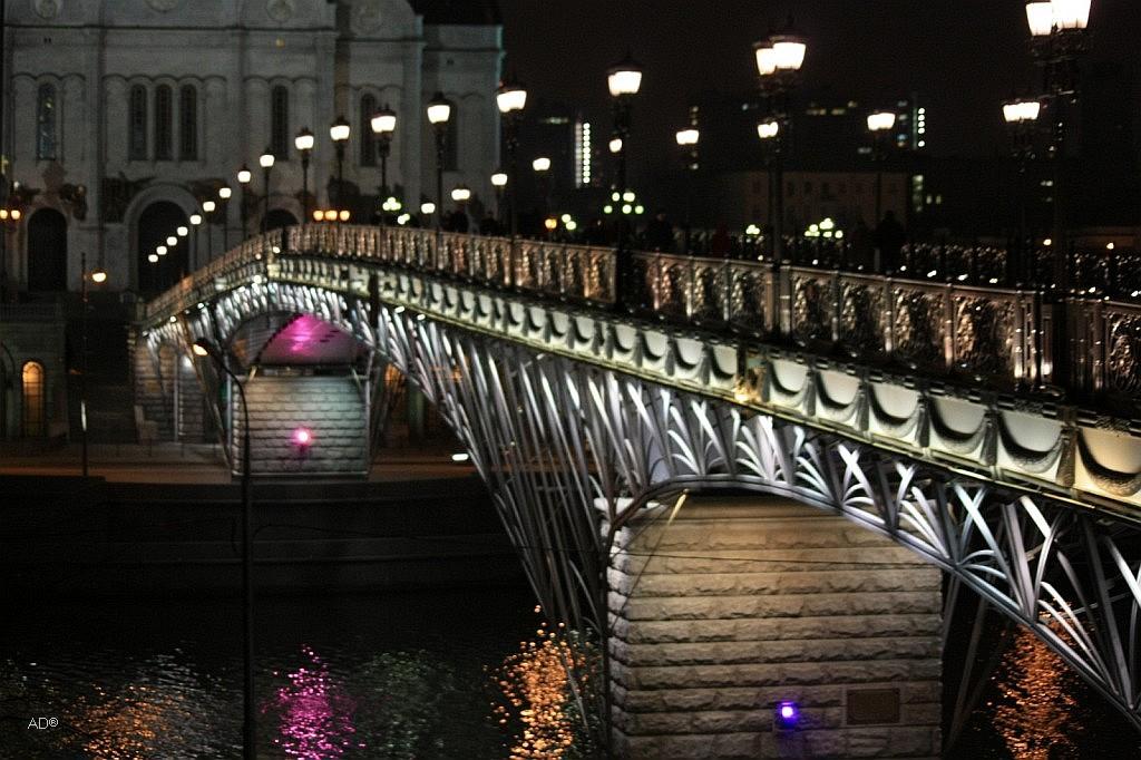 Патриарший мост (пешеходный)