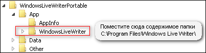 Windows Live Writer (WLW) Portable 3.0