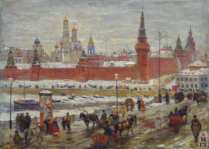 Юон. Старая Москва