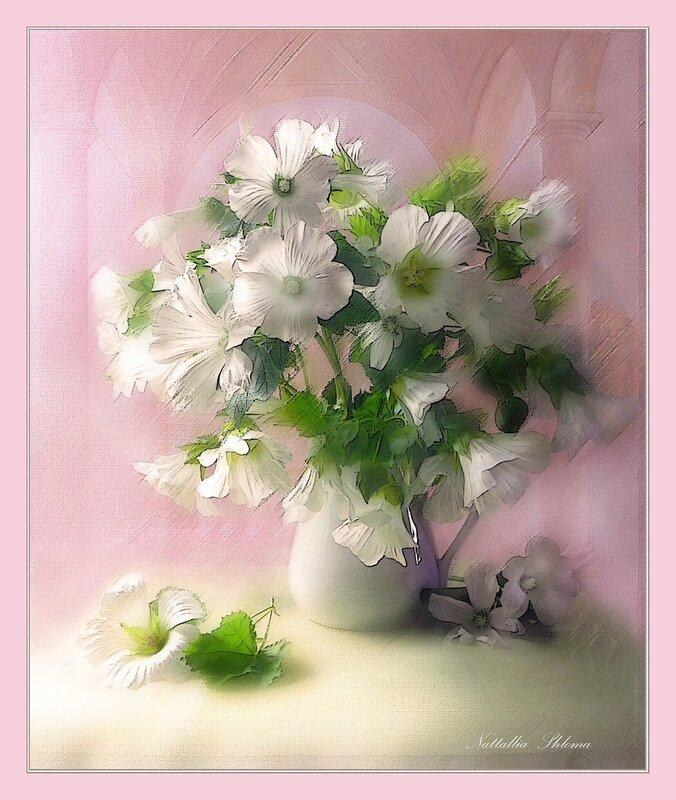 Розовое утро воскресного дня