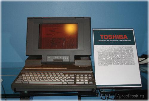 Небольшой музей ноутбуков: Toshiba T3200