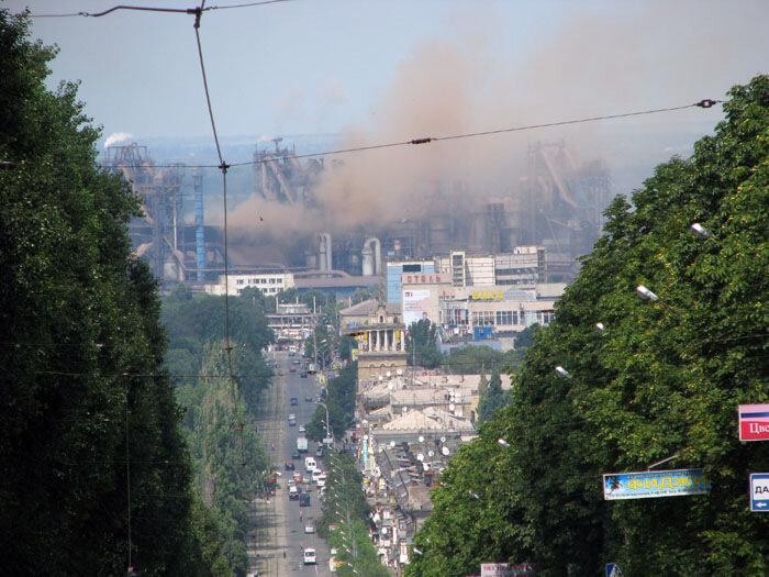 днепродзержинск город фото