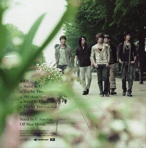 Stand by U [CD-DVD] 0_2891d_97ecad88_M