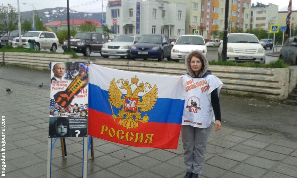 Необычайные приключения жуликов Навального и пикеты НОДа в Магадане