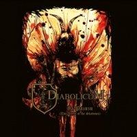Diabolicum > Ia Pazuzu (The Abyss Of The Shadows) (2015)