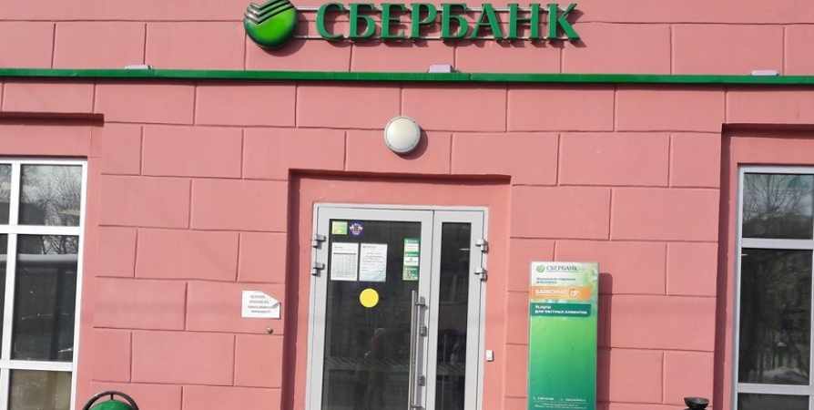 Вологодская область присоединилась квсероссийской программе «Бизнес класс»