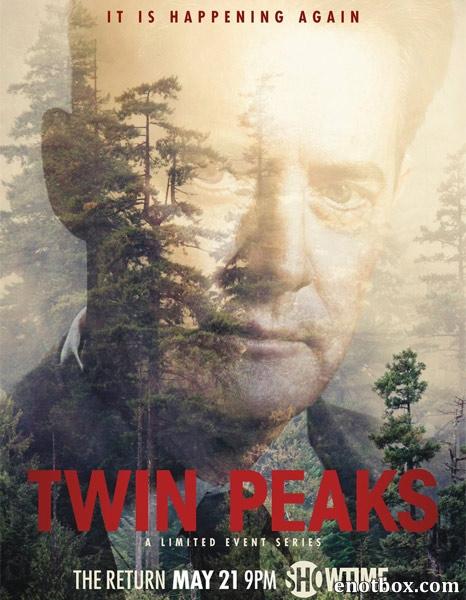 Твин Пикс (3 сезон: 1-7 серия из 18) / Twin Peaks / 2017 / ПМ (Novamedia) / WEBRip + 720p + 1080p