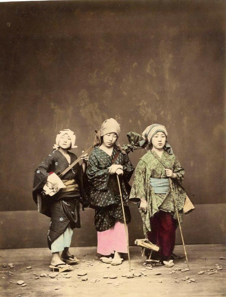 Три слепые женщины