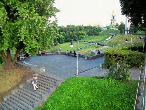 Киев.Пейзажная аллея парка Славы
