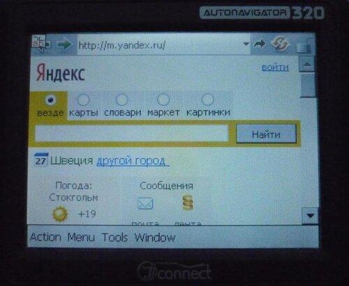 http://img-fotki.yandex.ru/get/3611/pudi2007.0/0_12585_e5ad2ae5_L.jpg