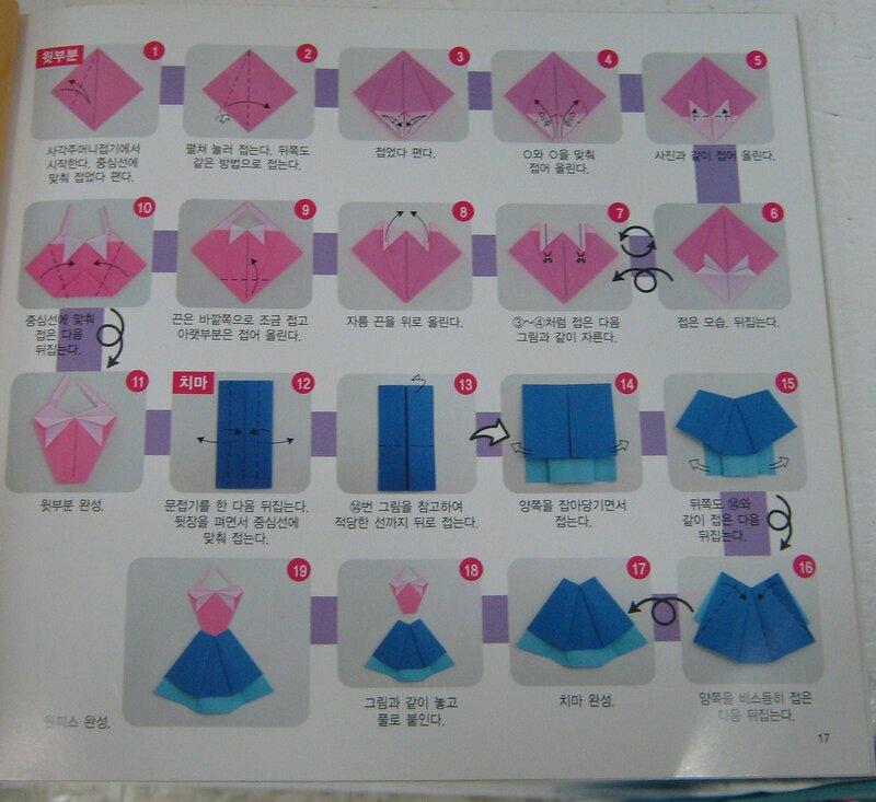 Поделки из роз на бумаге 21