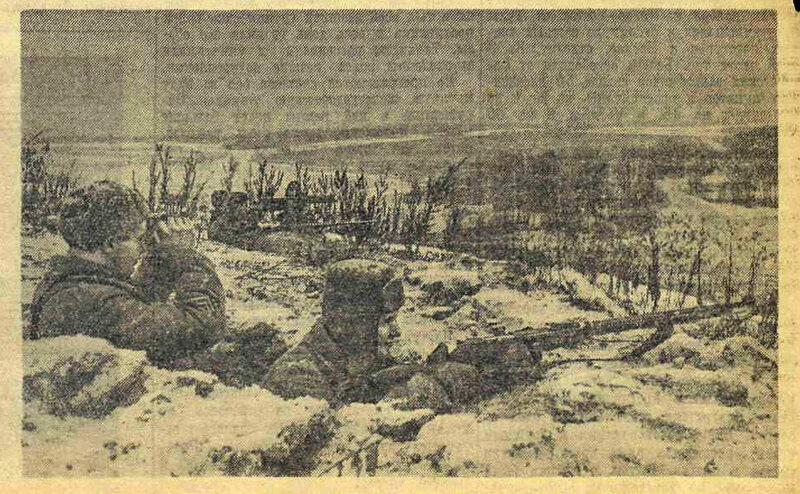 «Красная звезда», 4 декабря 1941 года, красноармеец ВОВ, красноармеец 1941, Красная Армия, смерть немецким оккупантам