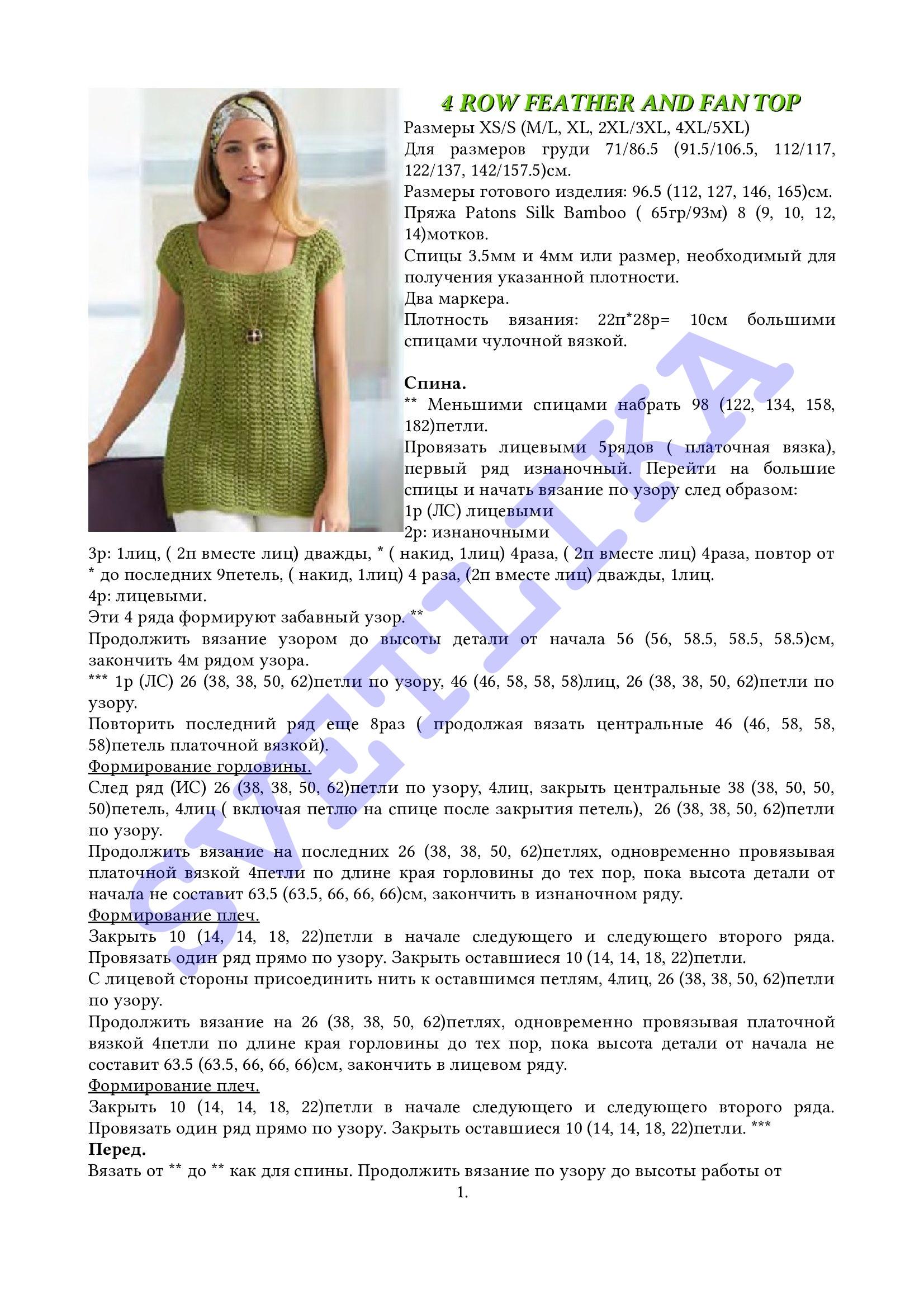 https://img-fotki.yandex.ru/get/3612/125862467.5f/0_16d68a_b88ead9d_orig