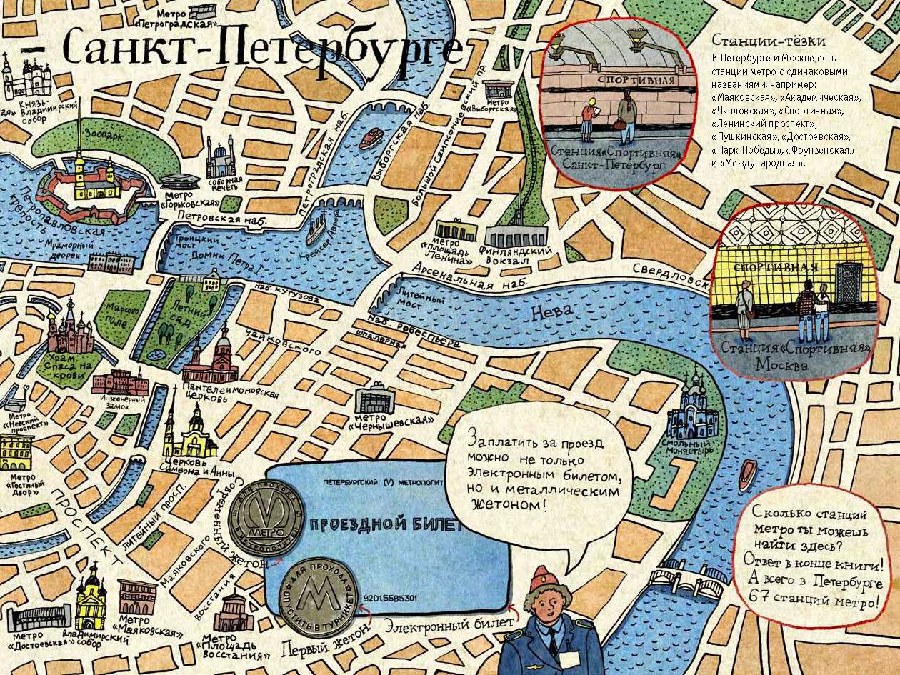 садовод-аматор карты санкт петербург в картинках пришла