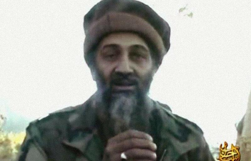 Семейный фотоальбом Усамы бен Ладена (фото) 0 1c412a af1af8bf XL