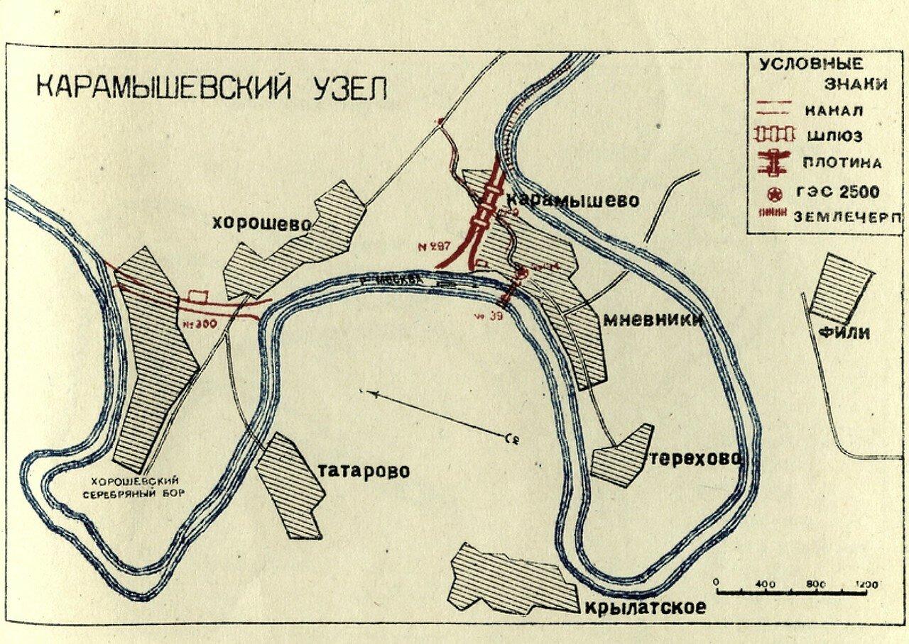 10. Карамышевский узел