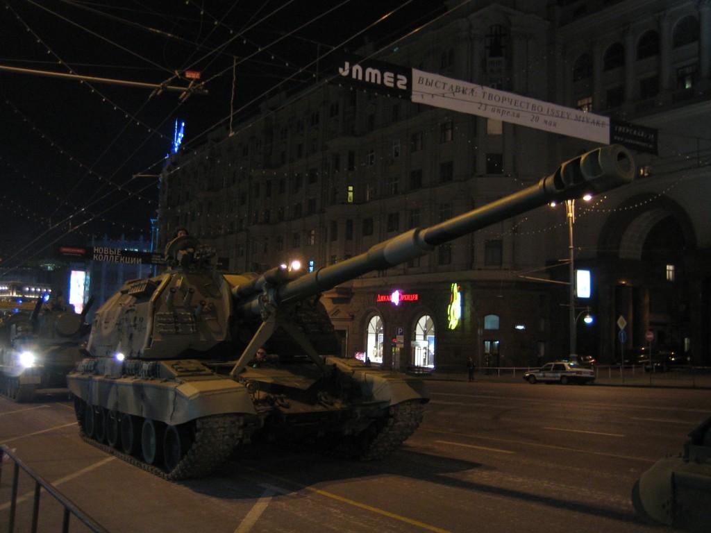 2С19 «Мста-С» — современная российская 152-мм дивизионная самоходная гаубица
