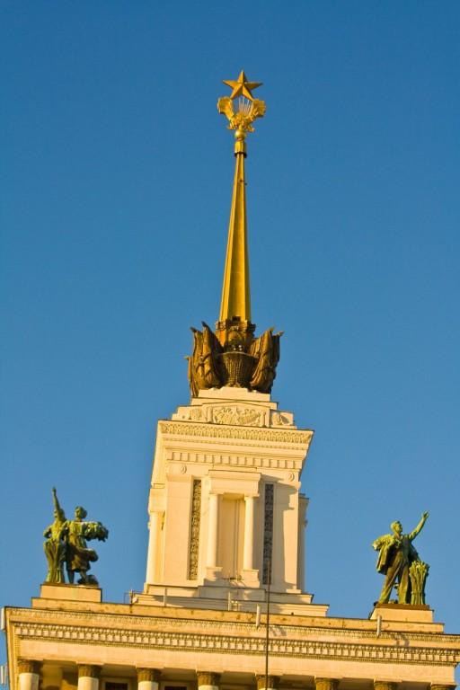Дом народов России