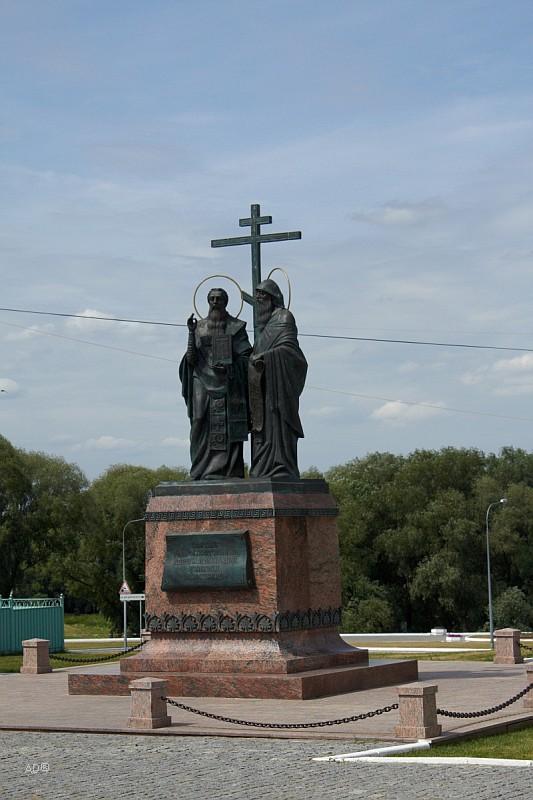 Памятник Святым Равноапостольным Кириллу и Мефодию