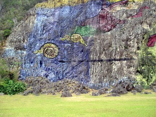 Картина на скале