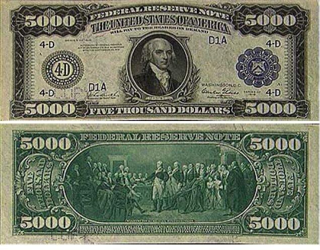 картинка денежная купюра доллар лучшие приключенческие фильмы