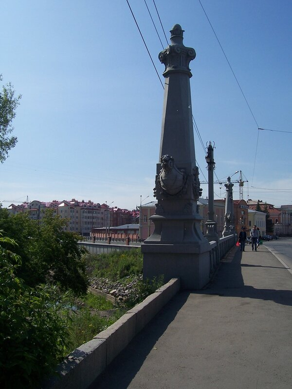 знакомства города томска previous thread