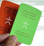 визиточки