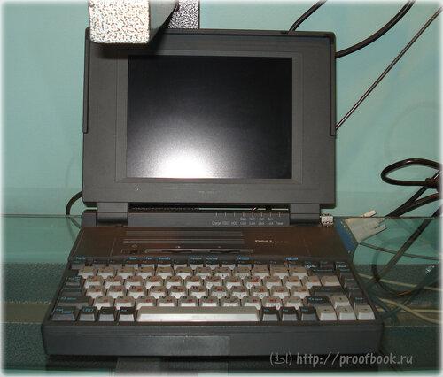 Небольшой музей ноутбуков: Dell NL25C
