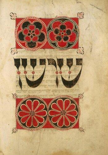 Shushan emek uyamah, kerovah for shaharit of Yom Kippur. (14th Century