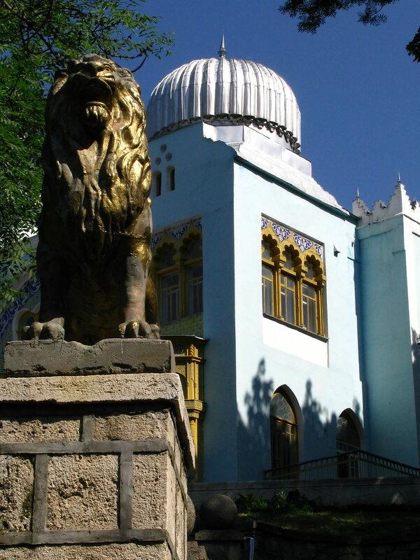 "Дворец Эмира Бухарского. Он же санаторий ""Им. Тельмана"""