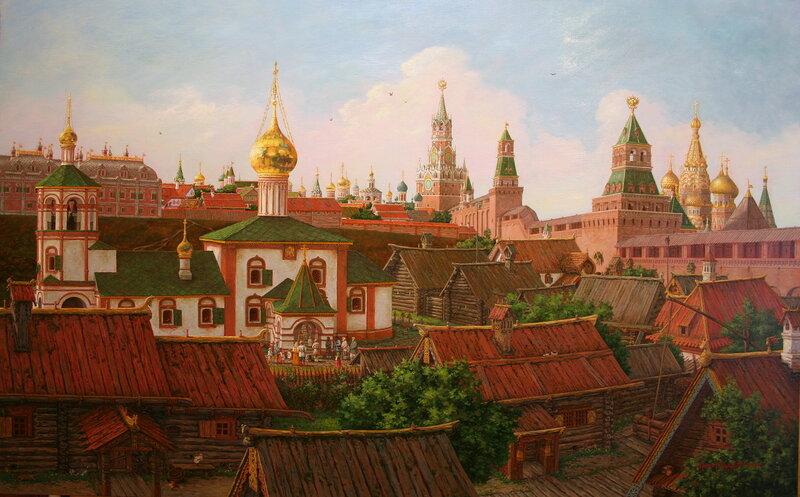 Подол Московского Кремля в 17 веке. Сергей Глушков. 2008. (с).