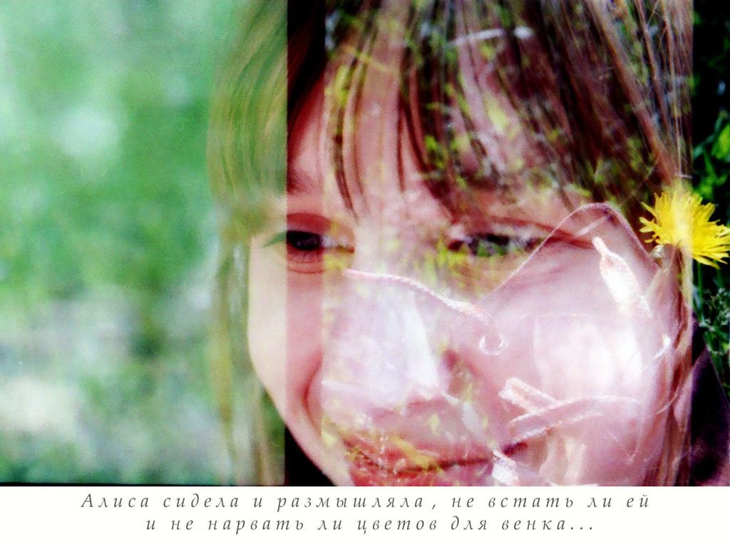 http://6igella.livejournal.com