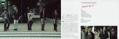Stand by U [CD-DVD] 0_28919_bae8cd98_L