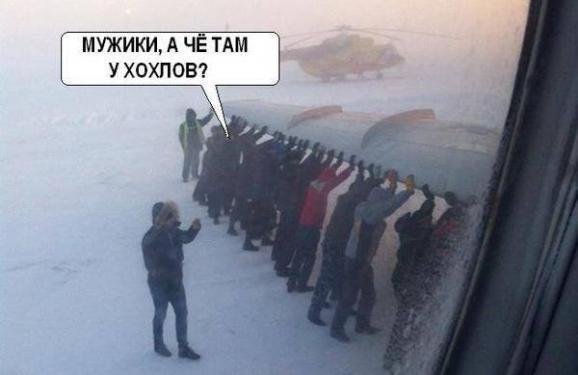 https://img-fotki.yandex.ru/get/3613/163146787.48c/0_14ae4a_2bf125b9_orig.jpg