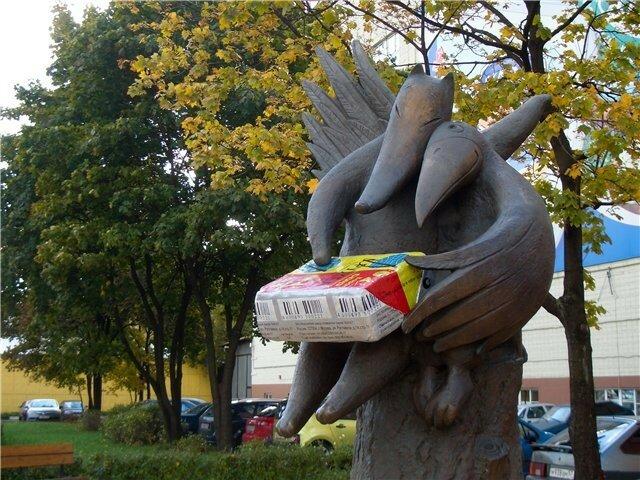 памятник плавленному сырку Дружба