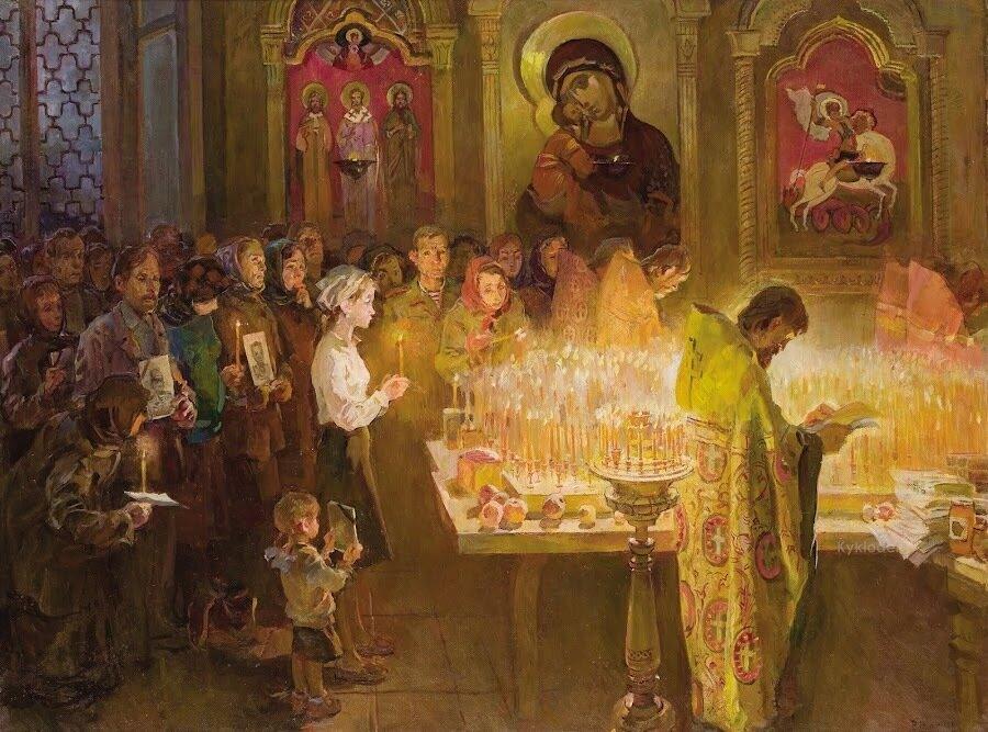 Виктор Кудрин (1925-1999) - Пасха // Viktor Kudrin - Easter