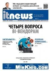 Журнал IT News №4 2015
