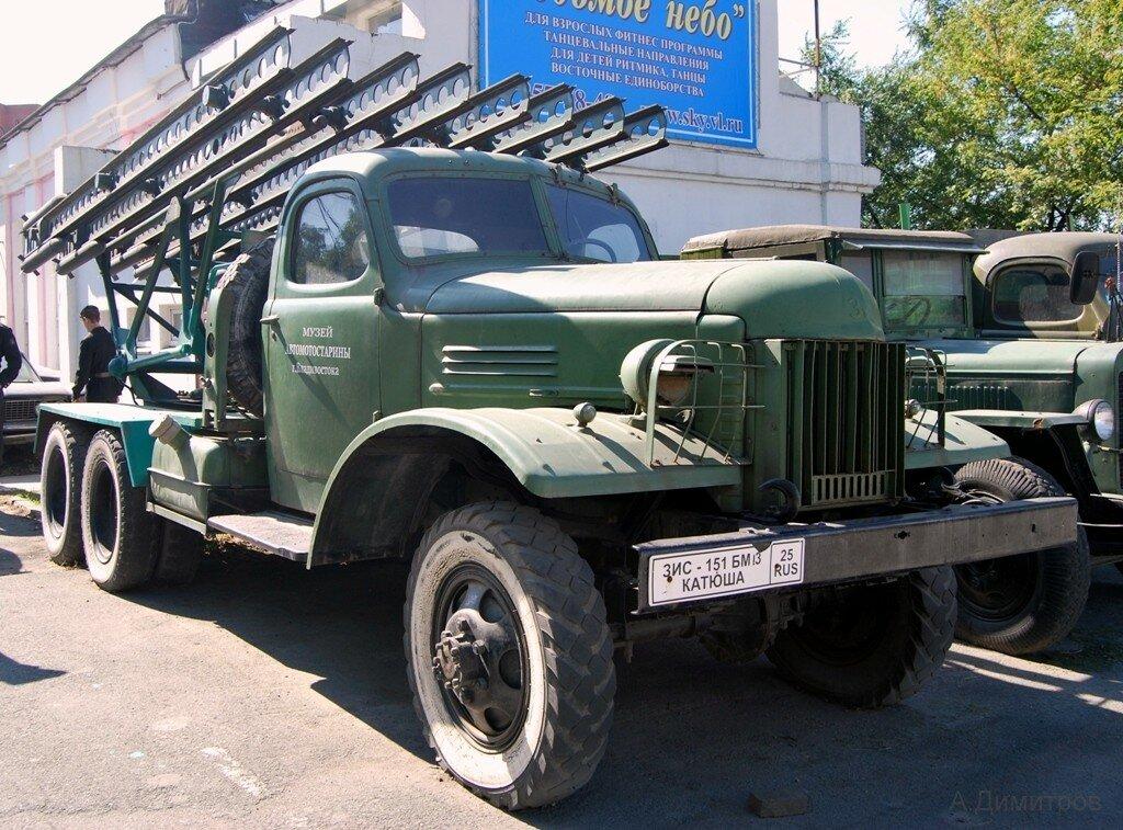 ЗиС-151 БМ13