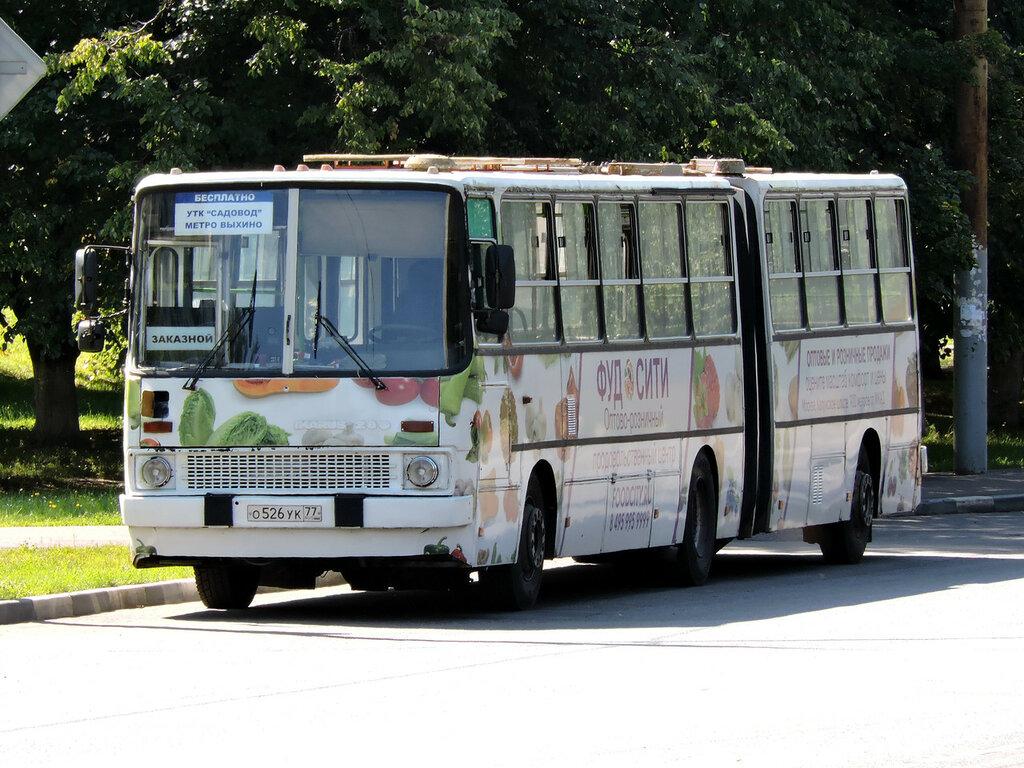Как прорекламировать бесплатный автобус у них аккаунт после чего рекламировать свою реферальскую ссылку