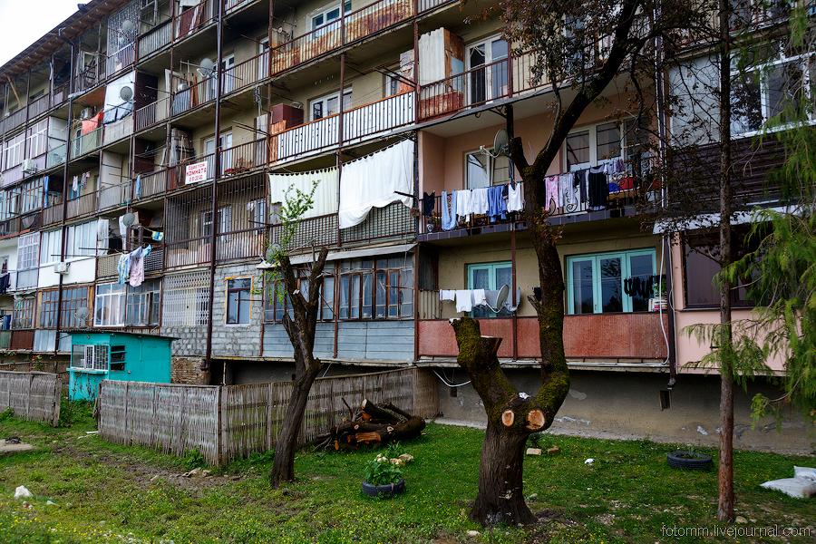 подвале поселок приморский абхазия фото вопросы задавайте того