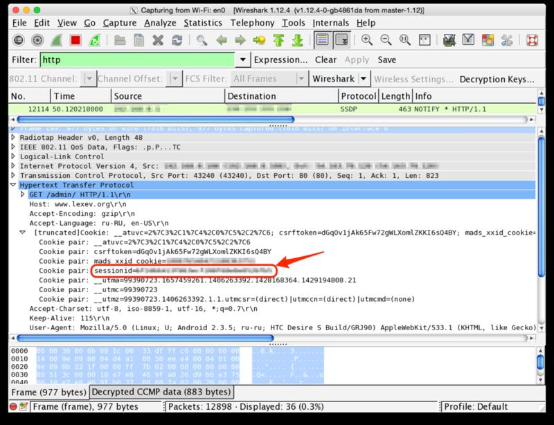 Python developer articles - Listen wifi with wireshark