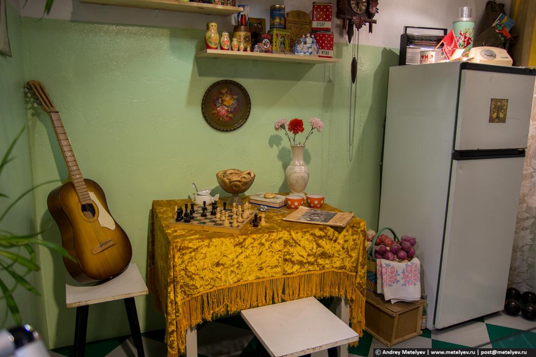кухня тех лет