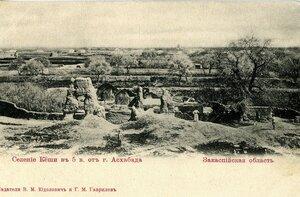 Окрестности Асхабада. Селение Кеши