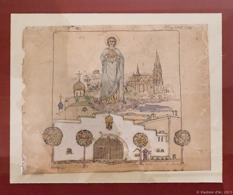 Лист из альбома с худ. композицией Ворот Марфо-Мариинской обители...