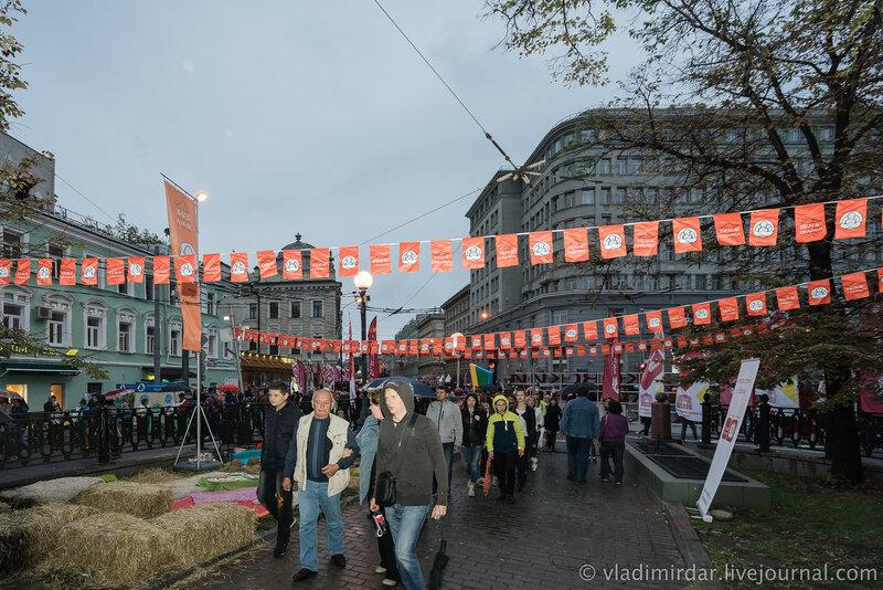 День Города. Москва 2015. Неглинная улица.