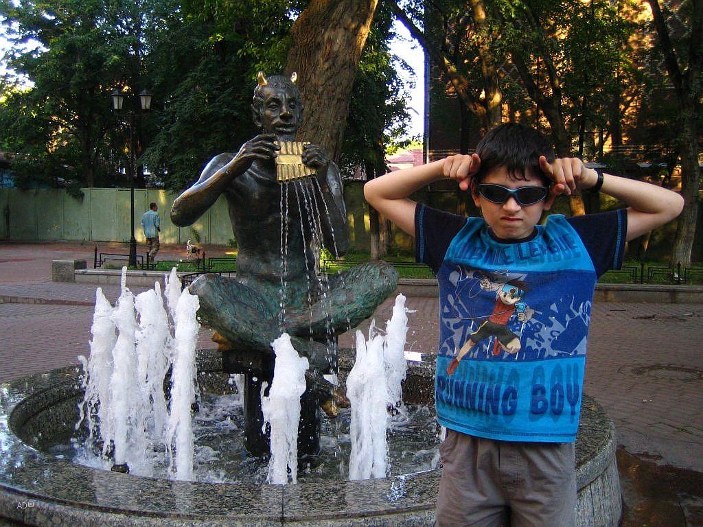 Прогулка в парке Аквариум