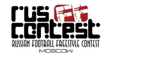 RFFC. Russian Football Freestyle Contest