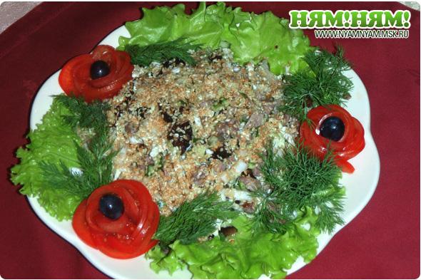 рецепт салата «Хазар»